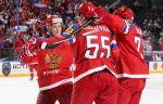 Сборная России наносит разгромное поражение оппонентам из Словакии