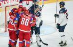 Дадонов и Серсен - лучшие игроки матча ЧМ-2017 Россия - Словакия