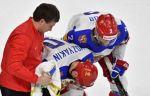Третьяк: травма Мозякина – это большая потеря для сборной России
