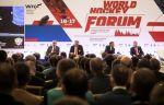 Второй Международный хоккейный форум пройдёт в Москве 14-15 декабря