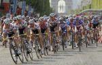 "Колумбиец Ригоберто Уран одержал победу на девятом этапе ""Тур де Франс"""