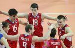 Сборная России победила команду Турции в матче молодёжного чемпионата мира по волейболу