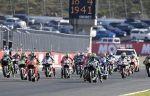 Гран-при Японии останется в календаре MotoGP до 2023 года
