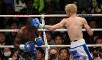Японский боксёр Амагаса объявил о завершении карьеры