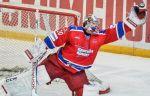 ЦСКА достиг соглашения с Максимом Третьяком