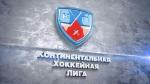 """КХЛ. """"Динамо"""" М одержало победу над """"Югрой"""""""