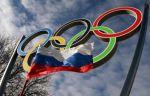 Опубликован текст заявления российских спортсменов по вопросу участия в Олимпиаде-2018