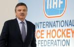 """Фазель: """"Будущее хоккея в Европе – за панъевропейской лигой"""""""