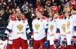 Сборная России повторила рекорд Еврохоккейтура