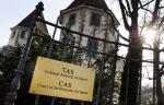 Слушания в CAS по делам российских спортсменов пройдут не ранее 20 января