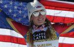 Горнолыжница Шиффрин из США победила в гигантском слаломе на этапе КМ в Словении