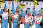 Тренерский штаб российской сборной по биатлону назвал мужской состав на чемпионат Европы