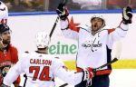 Овечкин, отдавший 500-й результативный пас в НХЛ, стал третьей звездой игрового дня. ВИДЕО