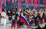 МПК предварительно зарегистрировал 30 россиян для участия в Паралимпиаде-2018