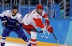 Ковальчук побил рекорд Буре по голам россиян на ОИ