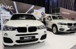 Российский призёр Игр-2018 продаёт подаренный BMW X4 за 4 млн рублей