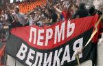 """Фанаты """"Амкара"""" устроят флешмоб в поддержку Попова, назвавшего """"Зенит"""" бомжами"""