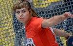 Россиянка Мальцева стала третьей в метании диска на Кубке Европы в Португалии