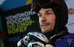 Двукратный олимпийский чемпион сноубордист Уайлд перенёс операцию на колене ФОТО