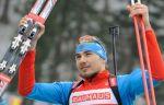 Определён состав сборной России по биатлону на этап Кубка мира в Тюмени