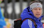 """Майгуров: """"Ситуация вокруг главы IBU пока не получила никакого развития"""""""