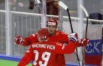 Хоккей, ЧМ-2018, Австрия - Россия, прямая текстовая онлайн трансляция