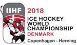 Хоккей. ЧМ-2018. Шведы выиграли у швейцарцев в серии буллитов, американцы обыграли канадцев в матче за третье место