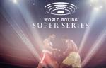 Жеребьёвка второго сезона Всемирной Суперсерии бокса пройдёт в Москве 20 июля