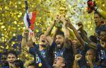 Сборная Франции - самый молодой чемпион мира за последние 48 лет