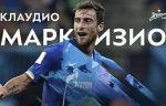 """""""Зенит"""" подтвердил переход Маркизио, контракт рассчитан на два сезона"""
