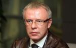 Фетисов прокомментировал уход из совета директоров КХЛ