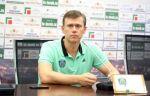"""""""Балтика"""" объявила о назначении Ледяхова главным тренером"""