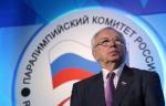 """Лукин: """"По восстановлению ПКР есть осторожный оптимизм"""""""