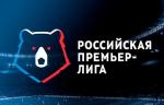 "РПЛ. ""Краснодар"" уступил ""Ахмату"" и другие матчи 11 тура"