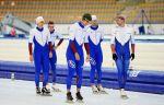 Определён состав сборной России по конькобежному спорту на стартовые этапы КМ