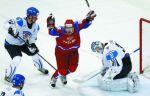 Сборная России обыграла Финляндию в стартовом матче Кубка Карьяла