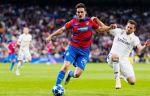 Лига чемпионов, Виктория - Реал, прямая текстовая онлайн трансляция