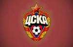 Три игрока ЦСКА - в команде недели Лиги чемпионов по версии УЕФА