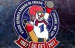 Кубок Первого канала, Россия - Швеция, прямая текстовая онлайн трансляция