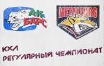 "Магнитогорский ""Металлург"" в Казани одержал волевую победу над ""Ак Барсом"""