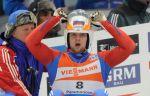 Российские саночники завоевали золото в эстафете на чемпионате мира