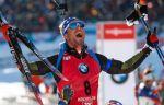 4-кратный чемпион мира немецкий биатлонист Шемпп пропустит ЧМ-2019