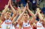 Определился состав сборной России на матч с Финляндией