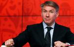 Сорокин покинет пост главы оргкомитета Евро-2020