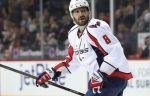 Свитера Овечкина - самые продаваемые в НХЛ в этом сезоне