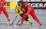 Универсиада-2019, Хоккей с мячом, Мужчины, Россия - Норвегия, прямая текстовая онлайн трансляция