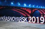 Россия лидирует в медальном зачёте Универсиады-2019 после третьего дня соревнований