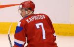 Капризов отказался комментировать слухи об отъезде в НХЛ