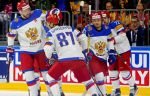 Стали известны сочетания звеньев сборной РФ