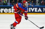 Телегин дозаявлен в сборную России на ЧМ-2019